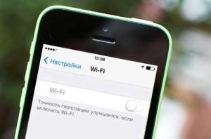 iPhone не ловит сеть Wi-Fi
