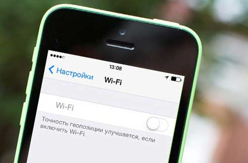 iPhone не ловит сеть Wi-Fi