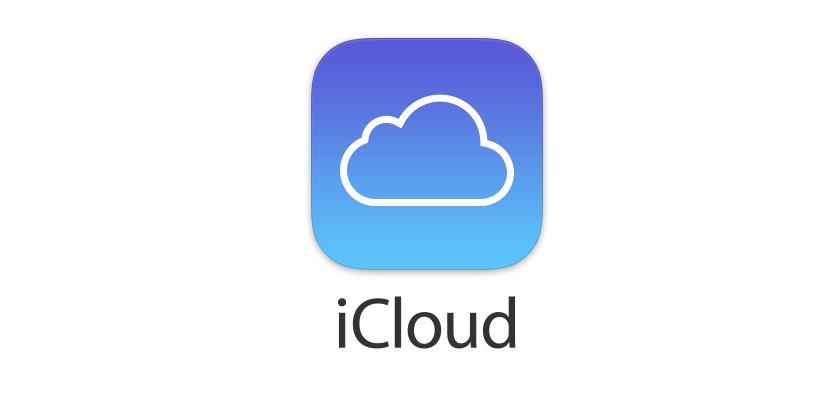 Каким образом можно отвязать айфон или айпад от iCloud?