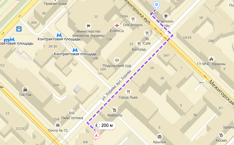 Ремонт Айфон рядом с метро Контрактовая площадь