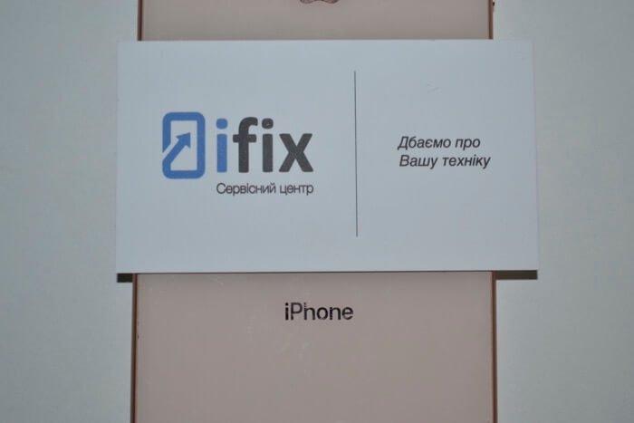 ремонт корпуса iPhone 8 Plus