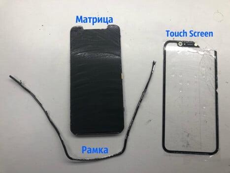 разобранный дисплейный модуль iPhone XR