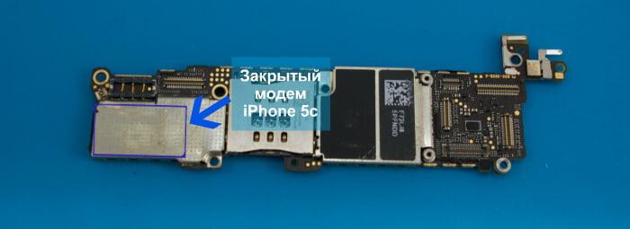 модем iPhone 5c
