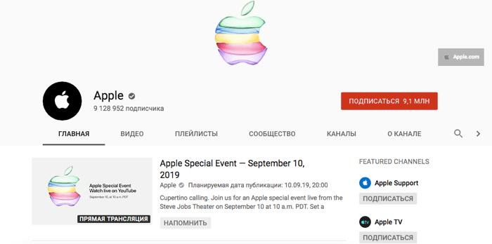 официальный Ютуб-канал Apple