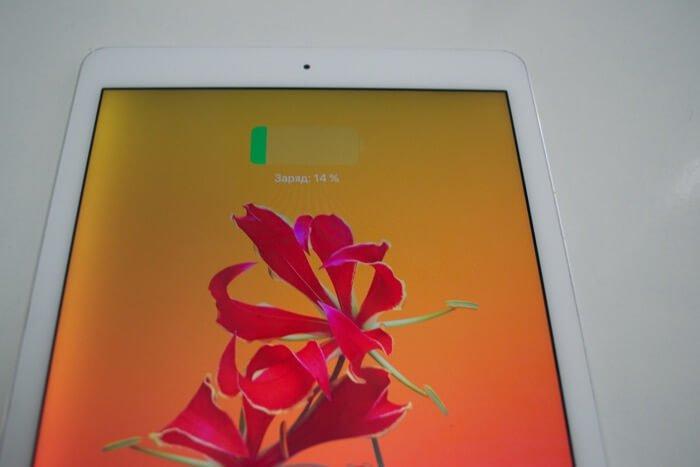 iPad Air 2 не заряжается