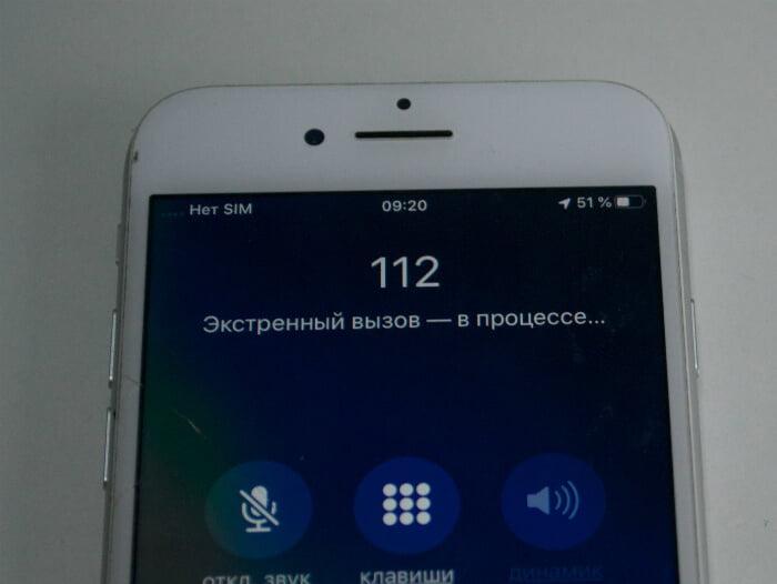 нет звука в iPhone 7