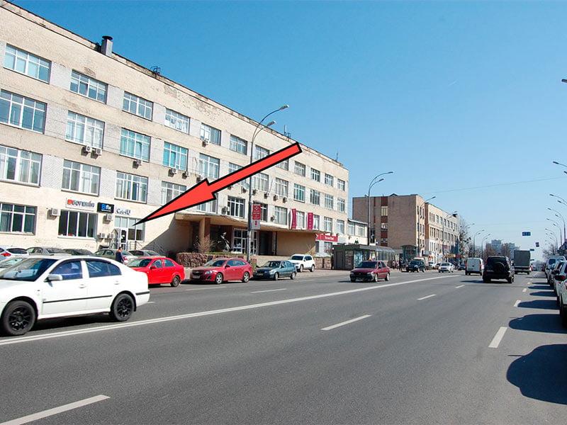 iFix «Васильковская»