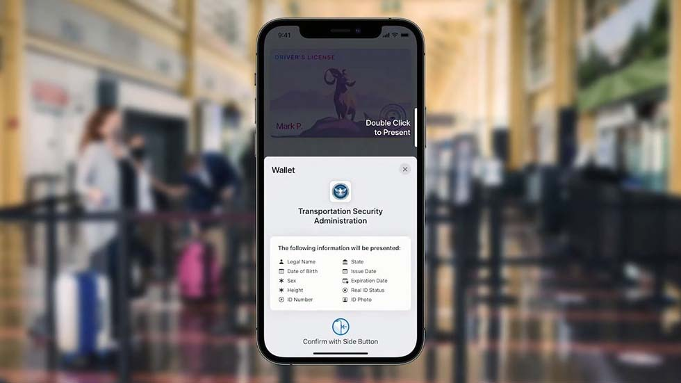 Приложение Wallet будет распознавать пользователей по лицу